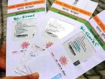 Aadhaar linkage with bank accounts mandatory: RBI