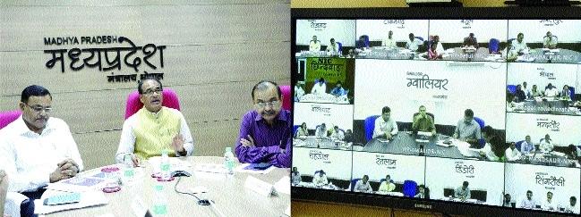 Farmers should not be deprived of Bhavantar Bhugtan Yojana's benefit: CM