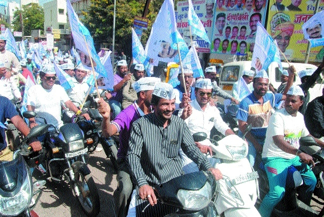 AAP prepares for Assembly elections 2018 by holding bike rally