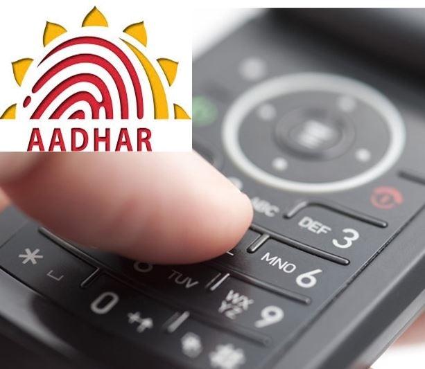 3 new methods for Aadhaar,mobile phone number linking