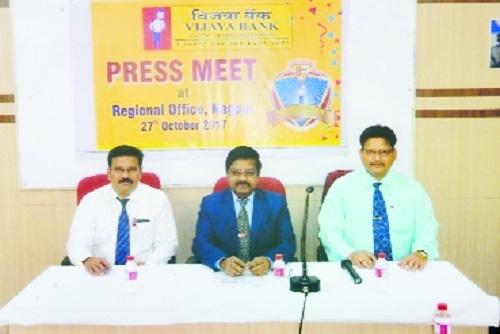 Vijaya Bank's Q2 net profit up 20 pc at Rs 185.46 crore