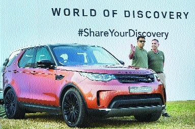 JLR launches 7-seater Discovery at Rs 71.38 lk