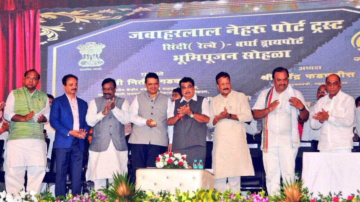 'Sindi Railway dry port to change Vidarbha's economic scene'