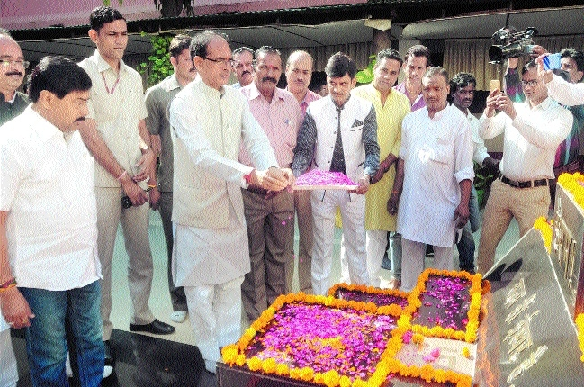 Mahatma transformed life practicing truth and non-violence: Chouhan