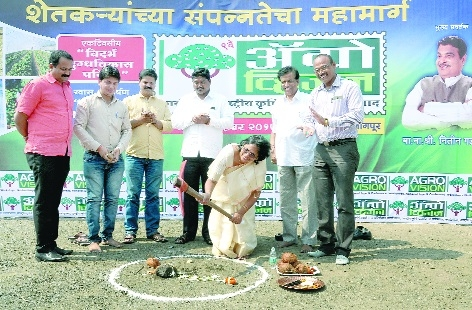 Ground breaking ceremony of Agrovision 2017 performed