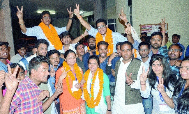 ABVP bags all 4 students' council posts of BU