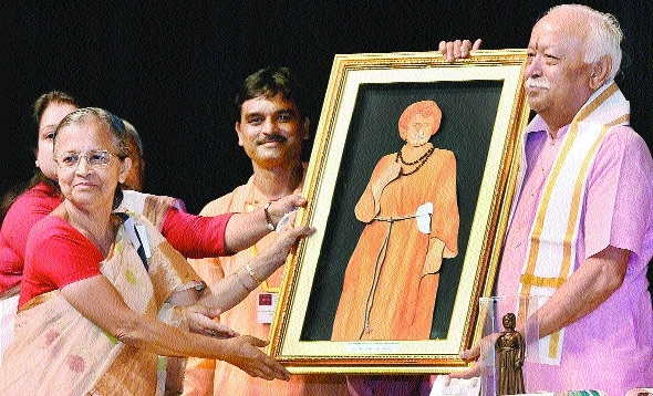 All communities in India will live together in harmony: Bhagwat