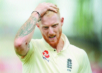 England set to lose Ashes, with or without Stokes: Blewett