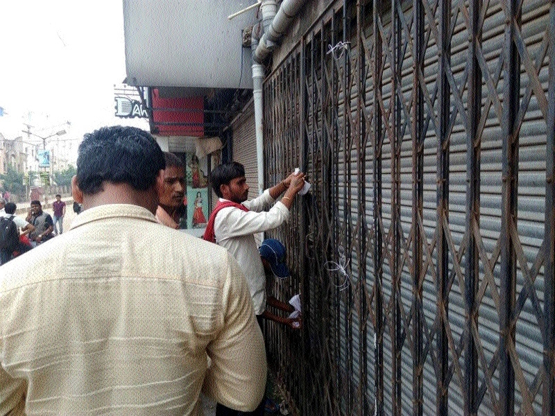 40 shops sealed in Pandri for flouting layout norms