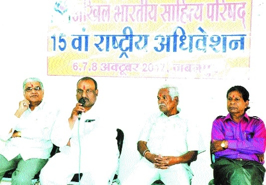 Preparations begin for National Convention of Sahitya Parishad