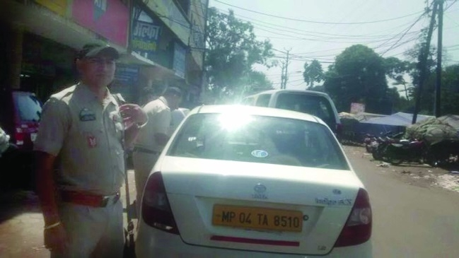Cops serve notice to Vijaya Bank for transporting Rs 46L to other branch in Ola cab