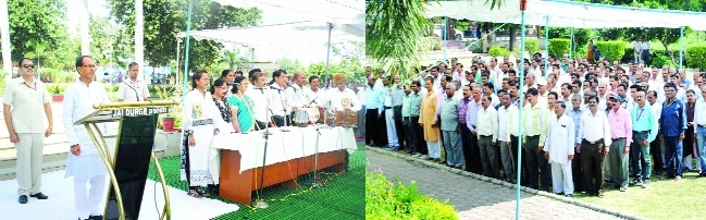 CM Chouhan attends Vande Mataram programme