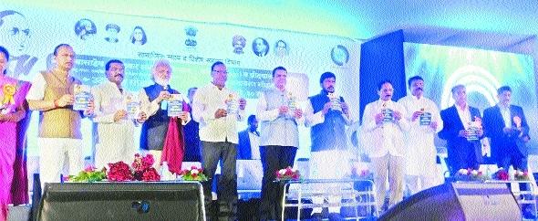 'Dr Babasaheb Ambedkar Samta Pratishthan will help to encourage youths to attain higher edn'