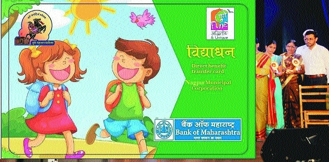 NMC to issue 'Vidya Dhan' card for students