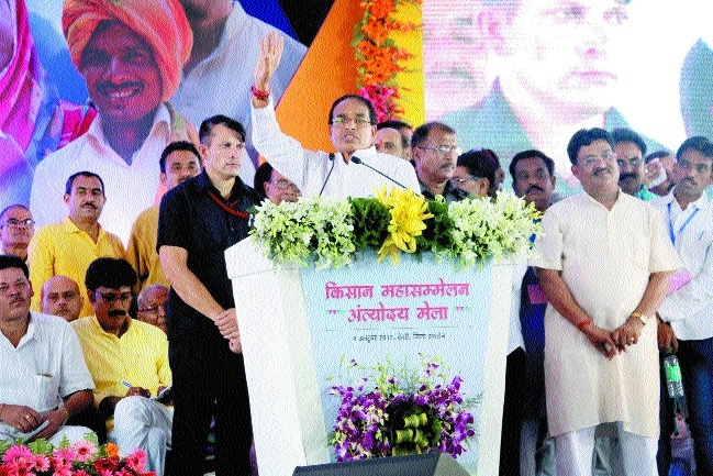 Govt working constantly for farmers' welfare: CM