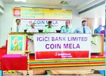 ICICI Bank organises 354 coin exchange melas in Maharashtra