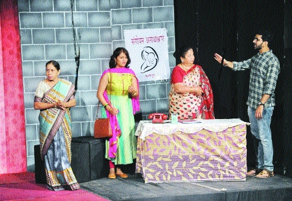 Marathi play 'Nyay Antaricha' shows class