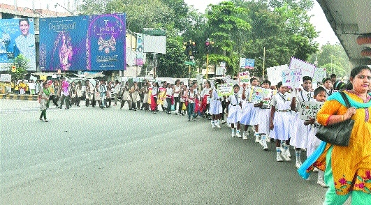 Grand students' rally marks conclusion of Wildlife Week