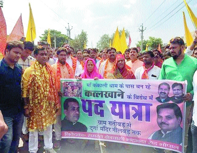 Farmers rally against slaughter house
