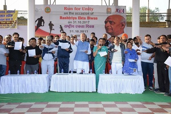 Run for Unity in memory of Sardar Patel organised