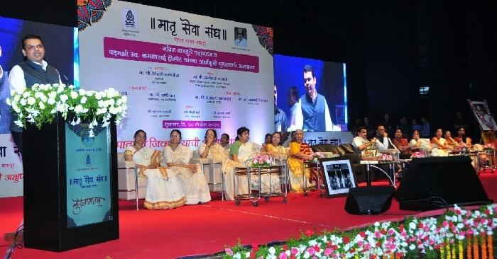 'Social organisations should derive inspiration from Matru Sewa Sangh'
