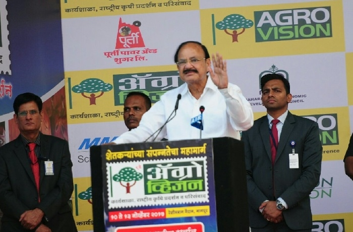 Time has come to prioritise agriculture: Vice-President