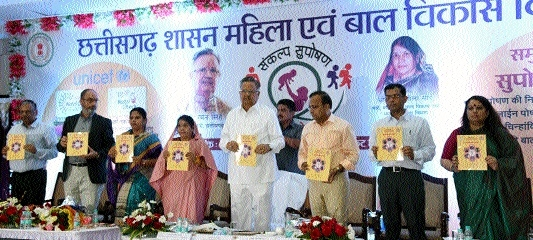 People's participation needed to make Chhattisgarh malnutrition free: CM