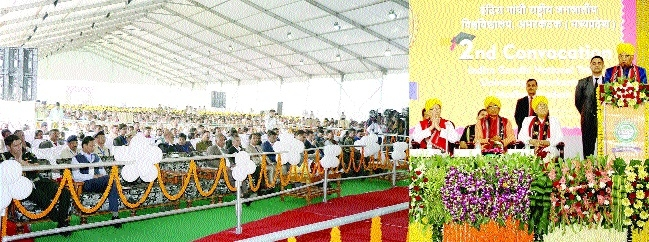 Youth must make India a developed nation: Prez