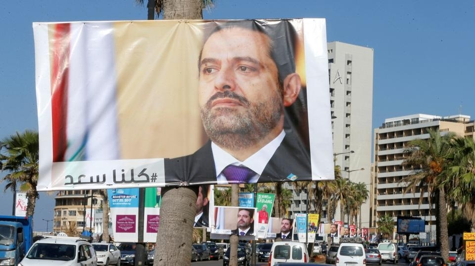 Lebanese PM 'kidnapped' in Saudi Arabia