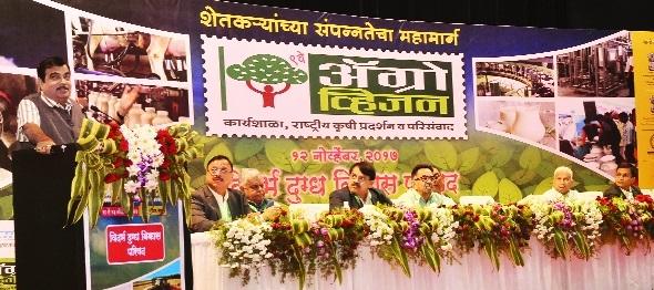 Vidarbha's farmers should increase milk production: Gadkari