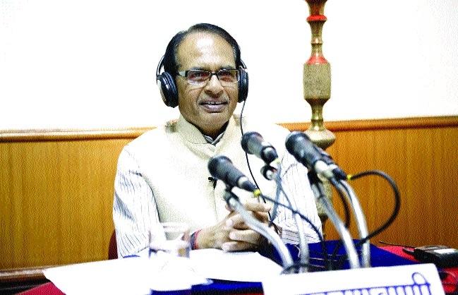 CM Chouhan talks to public in 'Dil Se' programme
