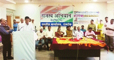 Rajasva Abhiyaan 2017-18 held at Ramtek Tehsil office