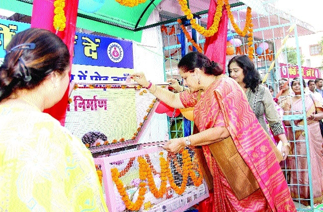 Minister Chitnis launches Mission Palna on Children's Day