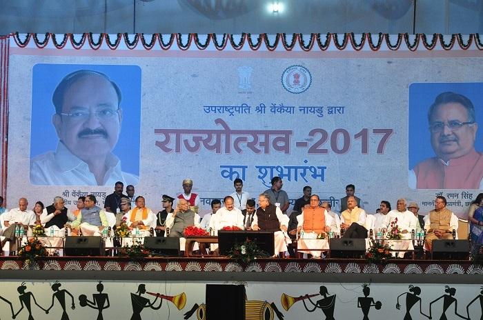 Rajyotsav celebration starts off amidst tight security