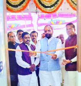 Nagpur Nagarik Sahakari Bank opens branch at Bramhapuri