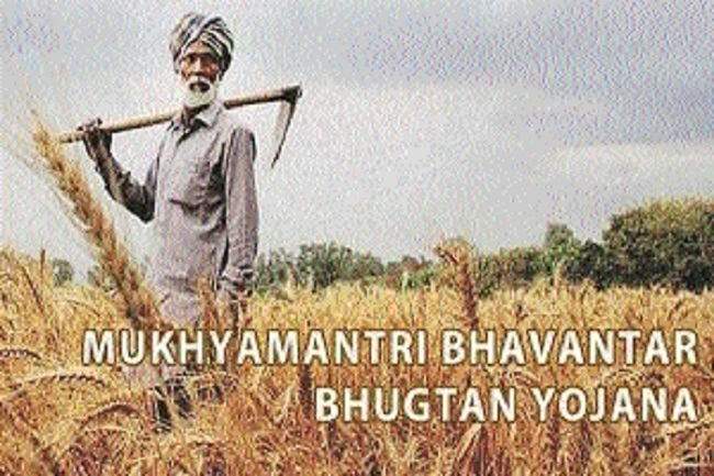 Transportation expenses to be paid to farmers by mandis under Bhavantar Bhugtan Yojana