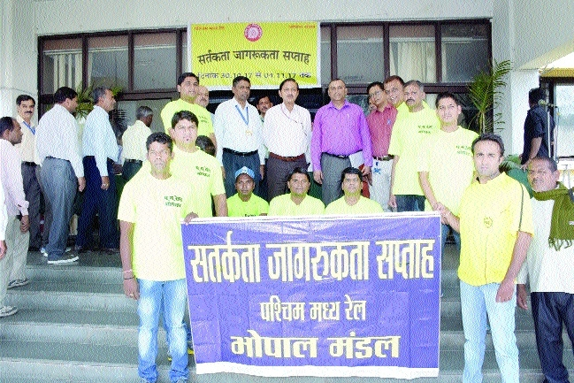 Railway observes Vigilance Awareness Week
