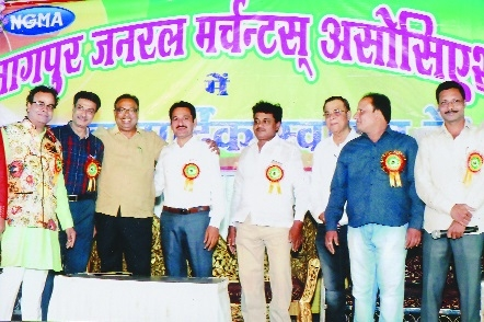 General merchants conduct Diwali Milan