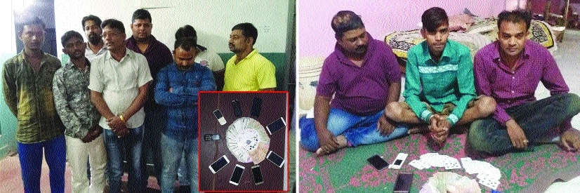 Twelve gamblers caught red handed, cash at stake over Rs 1.3 lakh seized