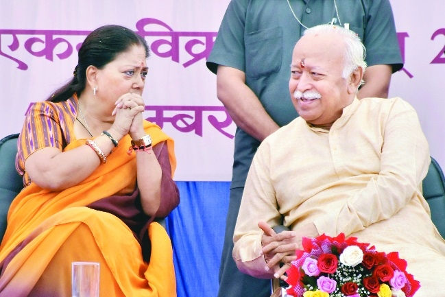 World is looking at India with hope: Bhagwat