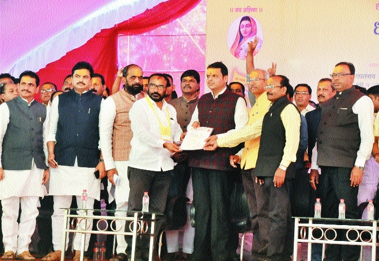 'State positive on reservation to Dhangar community'