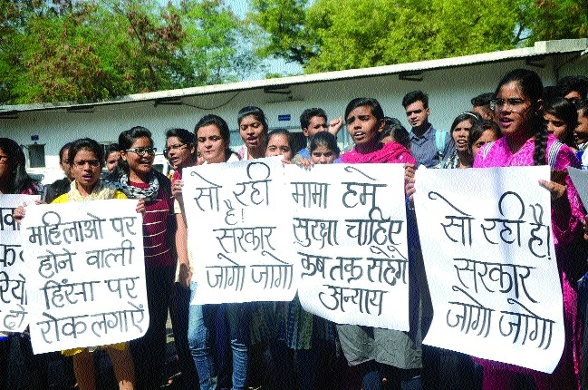 Students protest rape incident, demand justice