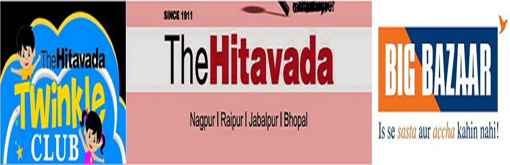 'The Hitavada', Big Bazaar to organise panting competition