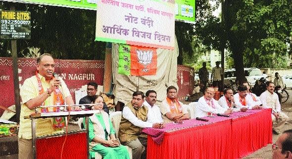 BJP leaders slam Opposition for politicising demonetisation