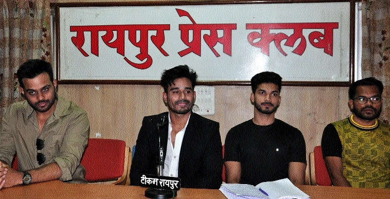 Participants of Mr and Miss C'garh Physical Challenge allege for not getting cash awards