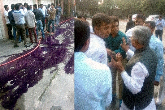 Three Congmen arrested for throwing ink at district office of BJP