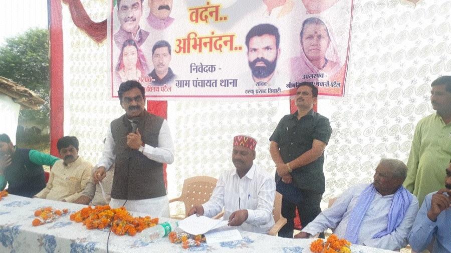 MP Rakesh Singh visits rural areas of Patan