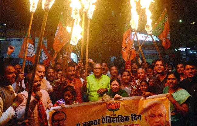 BJP takes out torch rallies to mark year of demonetisation