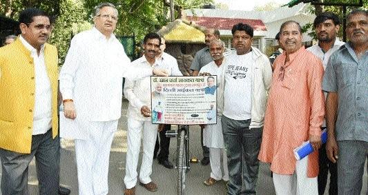 Bhagwat Yadav on cycle yatra from Raipur-New Delhi