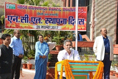 Several events organised to mark 33rd foundation day of NCL